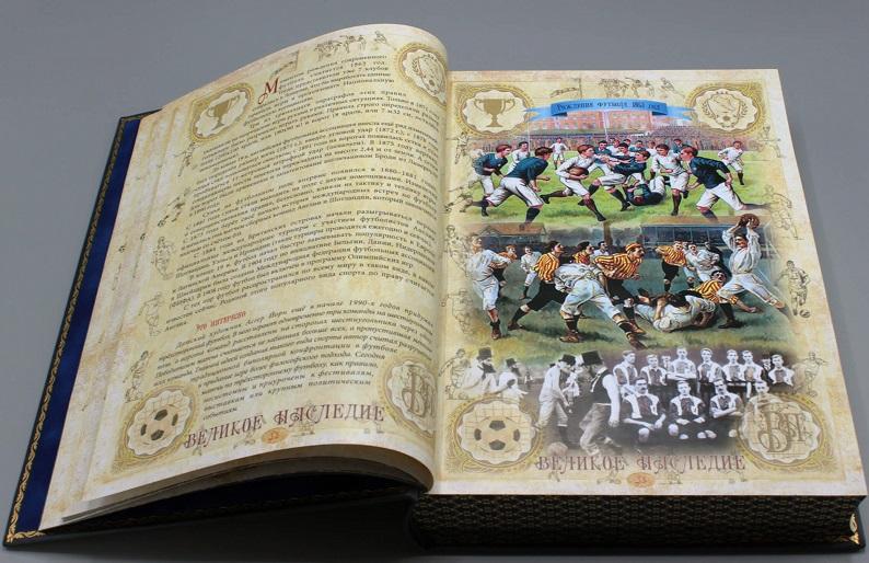 История мирового футбола