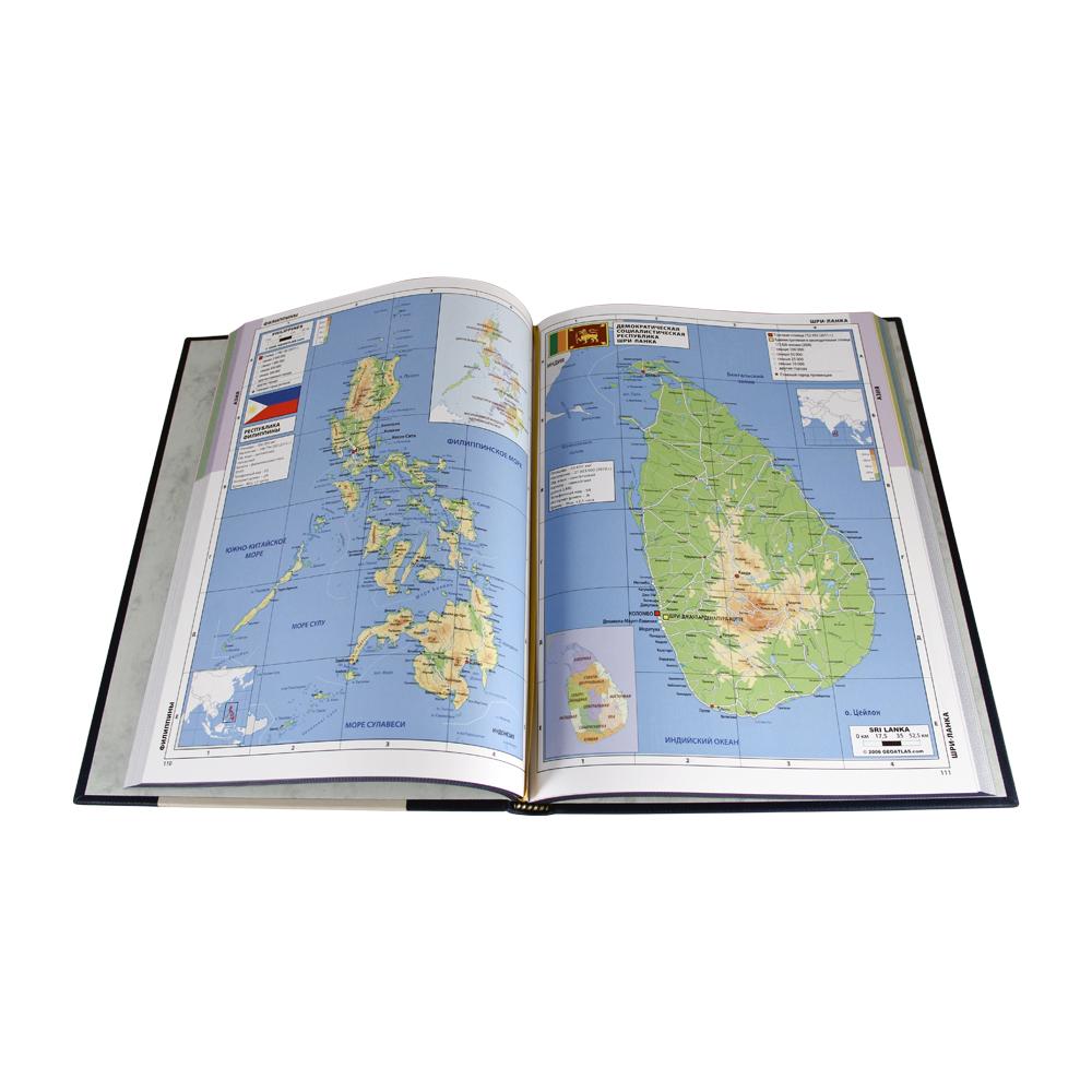 Атлас мира Политические и физические карты