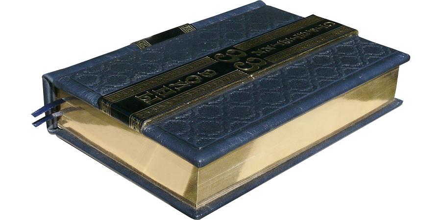 ГРИН Р. 33 СТРАТЕГИИ ВОЙНЫ (ROBBAT BLUE)