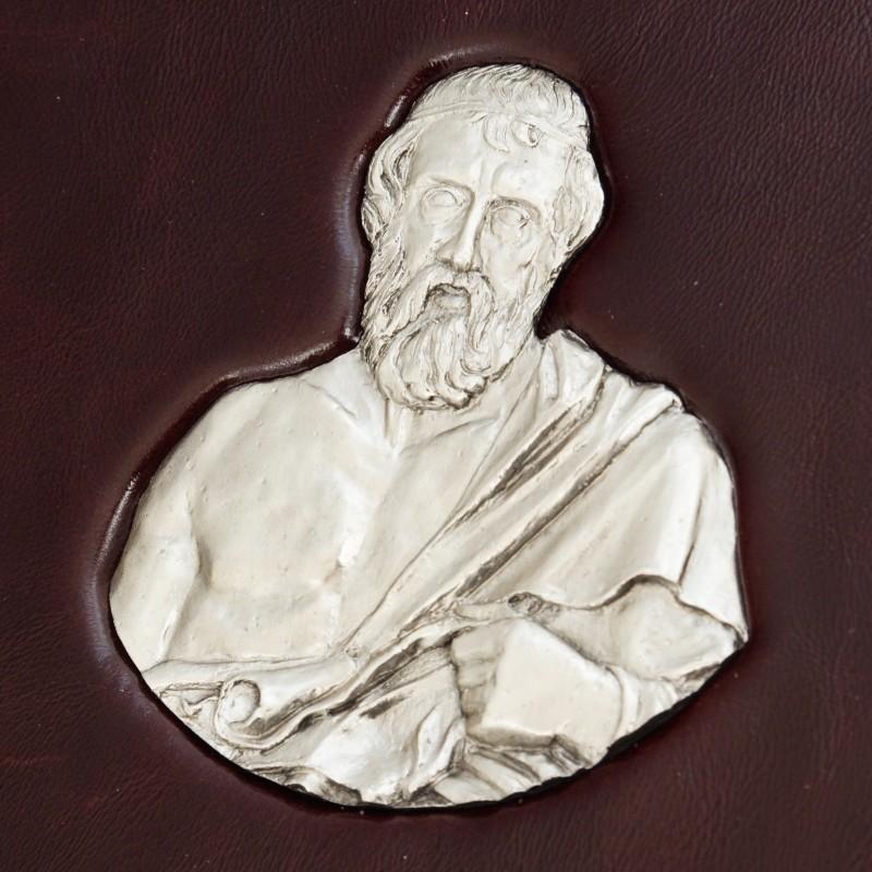 """Греческие мыслители """" Платон"""""""
