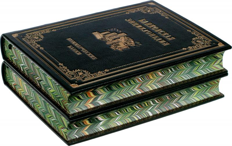 Банковая энциклопедия в 2 томах