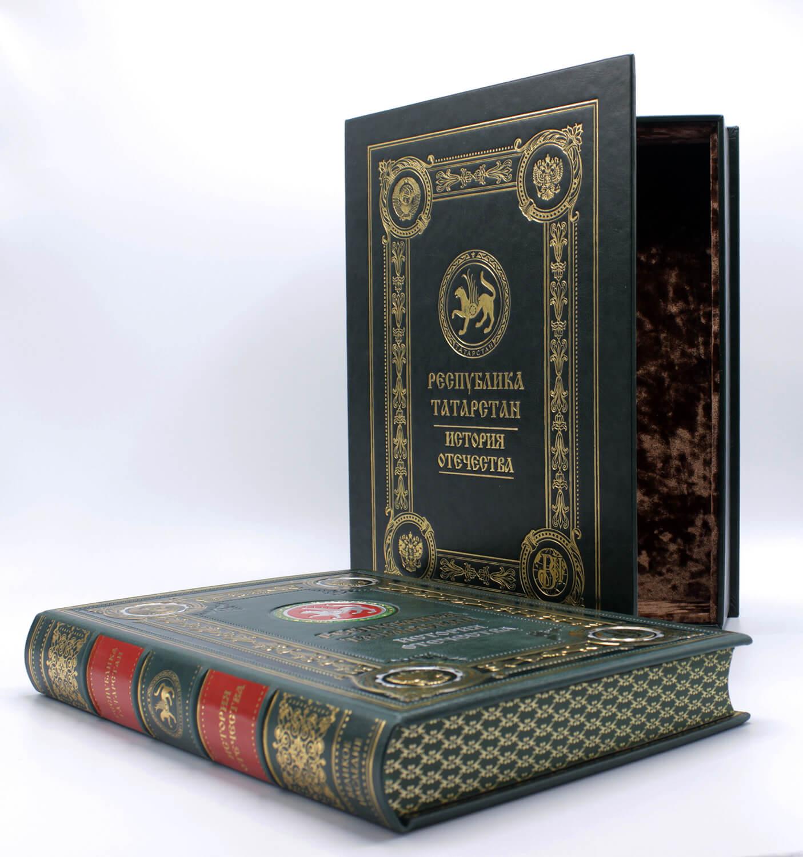 Татарстан подарочная книга в футляре