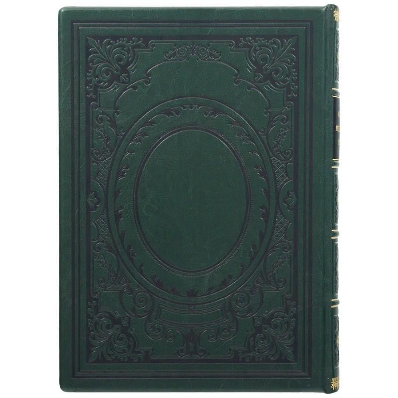 Антология медицинской мудрости эксклюзивное издание