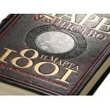 «Цареубийство 11 марта 1801 года»