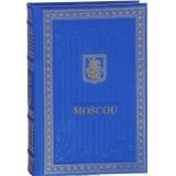 Подарочное издание о Москве на французском языке