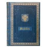 Подарочная книга о России на английском языке