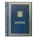 "Москва"" на английском"