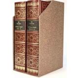 Война и мир в 2 томах в кожаном переплете