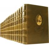 Золотой фонд мировой классики (74 тома)