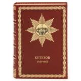 Великие русские полководцы подарочный экземпляр