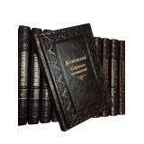 Полное собрание сочинений и писем Ф. М. Достоевского в 20 томах
