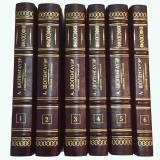 Полное собрание сочинений Артура Шопенгауэра в 6 томах