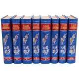 Джек Лондон. Собрание сочинений в 8 томах. Антикварное издание 1954-1956 года.