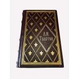 Сочинения Л. Н. Толстого в 20 томах