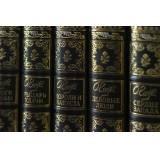О. Генри собрание сочинений в 7 томах