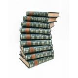 Библиотека мировой литературы для детей в 58 томах