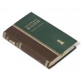 Собрание сочинений А. Кони В 8-ми томах