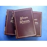 История искусств в 3 томах