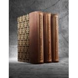Политика мудрого в 3 томах