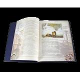 ВЕЛИКИЕ РУССКИЕ АДМИРАЛЫ эксклюзивное издание