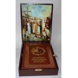 Летописный православный календарь в коробе