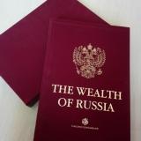 Богатство России (англ. яз)