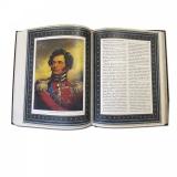 Великие русские полководцы подарочное издание