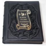 Великие русские художники подарочное издание