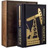 Добыча. Всемирная история борьбы за нефть, деньги и власть эксклюзивное издание