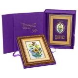 Цветы в легендах и преданиях эксклюзивное издание