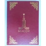 Moscow (подарочная на английском языке)