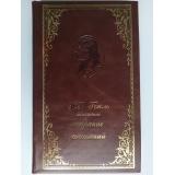 Н.В. Гоголь. Собрание сочинений в 7 томах