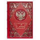 Кодекс чести русского офицера подарочное издание