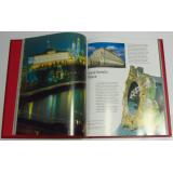 Москва. История, архитектура, искусство на английском языке