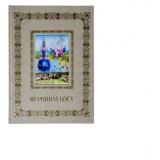 Иероним Босх. Великие полотна
