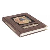Семейная летопись подарочный экземпляр