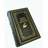 Омар Хайям и персидские поэты X-XVI веков (подарочное издание)