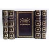 Золотой фонд мировой классики в 100 томах