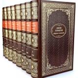 Джек Лондон. Полное собрание сочинений в 8 томах