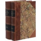 Мейер Д. И. Русское гражданское право в 2 томах