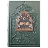 Коран с серебряным обрезом