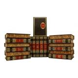 Библиотека мировой литературы для детей 58 томах