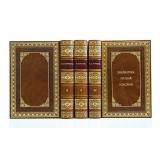 Библиотека русской классики. 10 веков в 100 томах