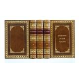 Библиотека Всемирной Литературы в 200 томах в кожаном переплете