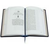 48 законов власти эксклюзивное издание