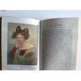 Тютчев. Собрание сочинений в 4 томах