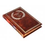 Иммануил Кант. К вечному миру