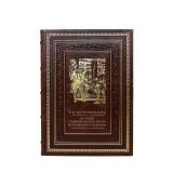 История Тайной Канцелярии Петровского времени подарочное издание