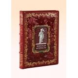 Женская мудрость подарочное издание в коробе