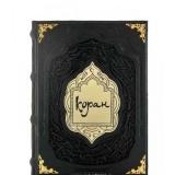 Коран в коробе